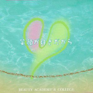 Madoka × 校歌