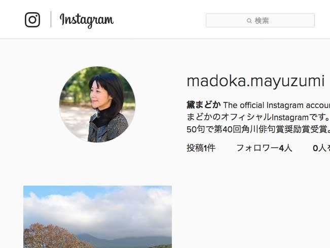 Instagramを始めました!
