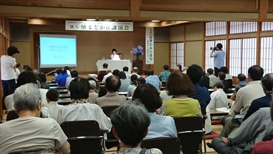 山寺芭蕉記念館で講演しました