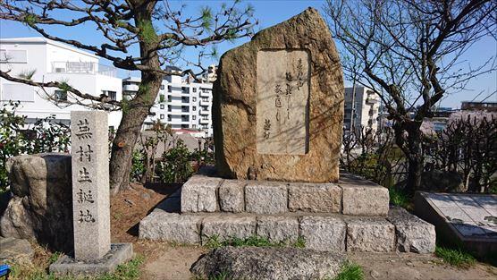 京都新聞「蕪村を読み解く」連載開始