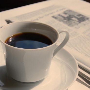 日本経済新聞で連載が始まりました
